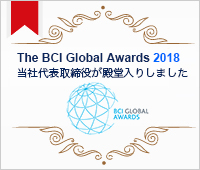 BCI GLOBAL AWARDS
